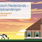 Typically Dutch - Bell - Jar Farms