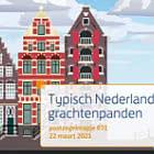 Típicamente Holandesa - Casas Del Canal