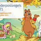 2021 Children's Welfare Stamps