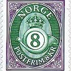 Corno Postale 1991