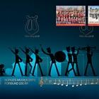 Norwegian Marching Band Association Centenary - (Golden FDC)