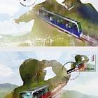 Floibanen Funicular Centenary