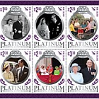 2017 Platinum Wedding Anniversary Mint Miniature Sheet