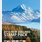 2015 Stamp Pack