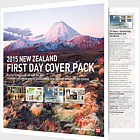 2015 First Day Cover Pack