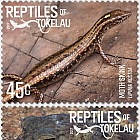 2017 Reptiles of Tokelau Set of Mint Stamps