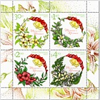 Niue Christmas 2017 Mint Miniature Sheet