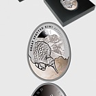 2016 Kiwi Silver Proof Coin