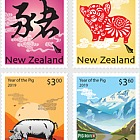 2019 Year of the Pig Set of Mint Stamps