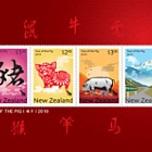 2019 Year of the Pig Mint Miniature Sheet