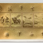 2019 Year of the Pig Gold Foiled Miniature Sheet in Perspex Stand