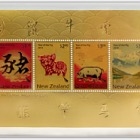 2019 Year of the Pig Gold Foiled Miniature Sheet with Coloured Stamp in Perspex Stand