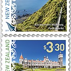 2019 Scenic Definitives Set of Mint Self-adhesive Stamps