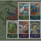 2019 Tuia 250: Michel Tuffery's Artistic Journey of Discovery Mint Miniature Sheet