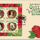 2019 Niue Queen Victoria 200 Years Miniature Sheet First Day Cover