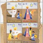 Niue Christmas 2019 Mint Miniature Sheet