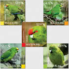 2020 Kakariki - New Zealand Parakeets Set of Mint Stamps