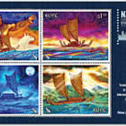 NZ2020 International Stamp Exhibition Kupe Miniature Sheet