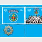 Boys' Brigade Niue - 75 Years Mint Miniature Sheet