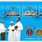 Boys' Brigade Niue - 75 Years First Day Cover