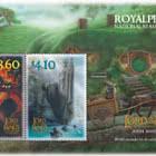 Royalpex 2021 National Stamp Exhibition