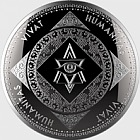 Vivat Humanitas- Brilliant Uncircultated - Single Coin Capsule