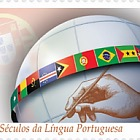 Commemorations of the 8 Centuries of the Portuguese