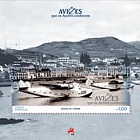 The Aircraft known to the Azores Islands- (M/S 1)