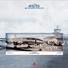 The Aircraft known to the Azores Islands- (M/S 2)