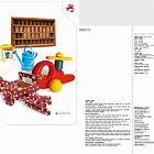 Europa 2015 - Old Toys (Brochure S-SS)
