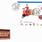 Europa 2015 - Old Toys (FDC-SS)