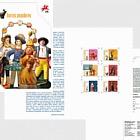 Popular Clay Figures (Brochure S-SS)