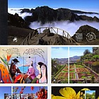 MADEIRA 2010 (MS Booklet)