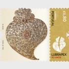 Lubrapex - 50th Anniversary