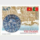 Joint Issue Portugal - Vietnam