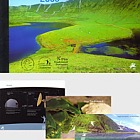 Azores 2009 (MS Booklet)