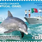 Joint Issue Portugal - Israel - 40 Years of Friendship