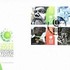 Cascais 2018 - European Youth Capital (FDC-S)