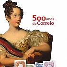 Postal Service In Portugal - 500 Years - (Brochure with Set & M/S)