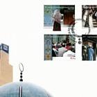 The Islamic Community of Lisbon - (FDC Set)