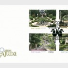 250th Ann of the Foundation of Ajuda Botanical Garden - (FDC Set)