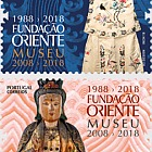 30th Ann of the Fundação Oriente & the 10th Ann of the Museu do Oriente