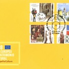 European Year of Cultural Heritage - (FDC Set)