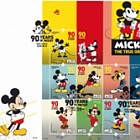 Mickey Mouse - 90 Years (FDC-MS)