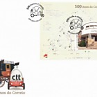 Postal Service in Portugal - 500 Years - (FDC M/S)