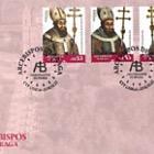 Philatelistische Ausgabe Erzbischöfe von Braga