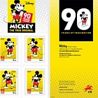Mickey Mouse - 90 Years