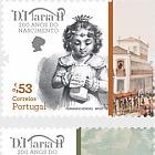 Reine Marie ii du Portugal