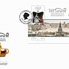 Queen Mary II of Portugal - FDC M/S