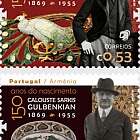 Joint Issue Portugal - Armenia